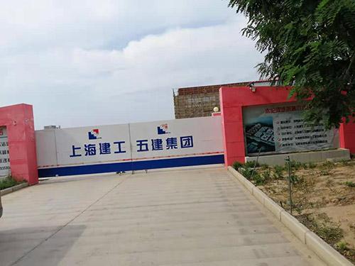 郑州三超除锈技术有限公司
