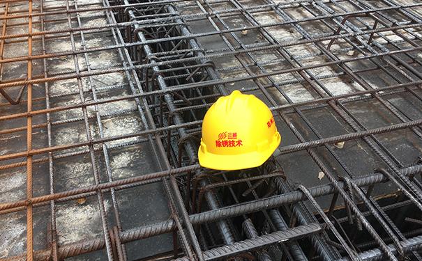 建筑工地用的钢筋除锈剂哪里有卖的,你知道吗?