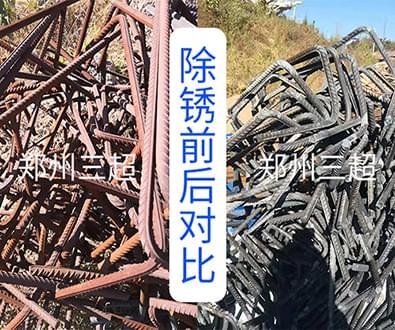 安徽工地钢筋除锈用什么方法效果比较好?(安徽亳州工程案例)