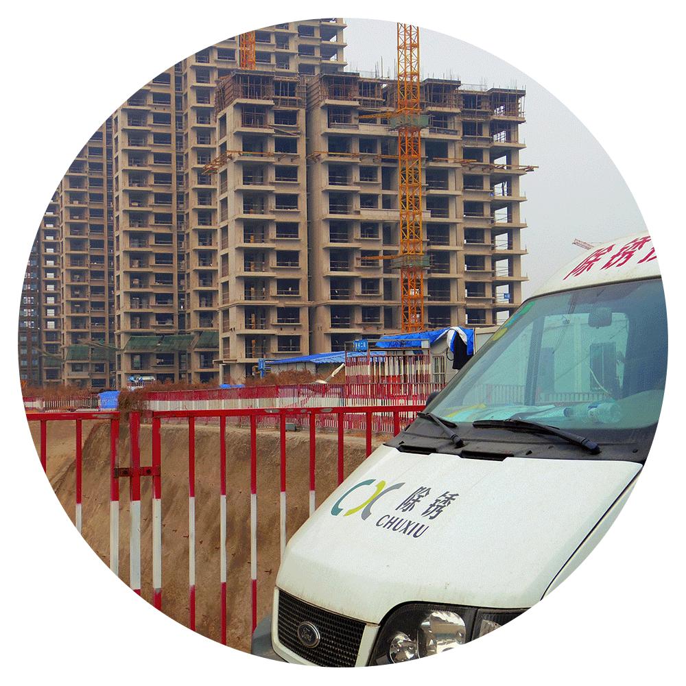 大型建筑工地钢筋除锈剂案例