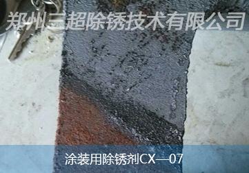 河南钢结构除锈剂