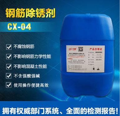 钢筋除锈需要多少公斤除锈剂
